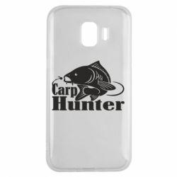 Чохол для Samsung J2 2018 Carp Hunter