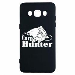 Чохол для Samsung J5 2016 Carp Hunter