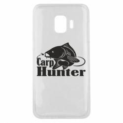 Чохол для Samsung J2 Core Carp Hunter