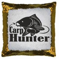 Подушка-хамелеон Carp Hunter