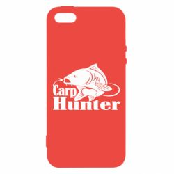 Чохол для iphone 5/5S/SE Carp Hunter