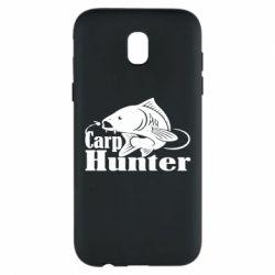 Чохол для Samsung J5 2017 Carp Hunter
