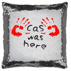 Подушка-хамелеон Cas was here
