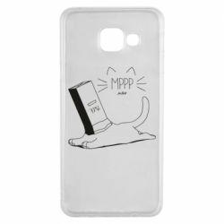 Чехол для Samsung A3 2016 Cat and a box of milk