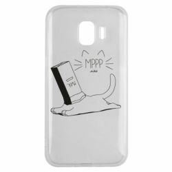 Чехол для Samsung J2 2018 Cat and a box of milk