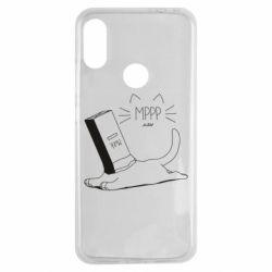 Чехол для Xiaomi Redmi Note 7 Cat and a box of milk