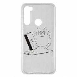 Чехол для Xiaomi Redmi Note 8 Cat and a box of milk