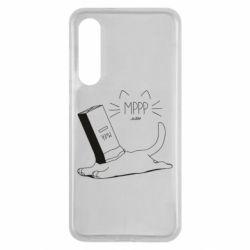 Чехол для Xiaomi Mi9 SE Cat and a box of milk