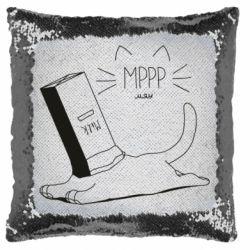 Подушка-хамелеон Cat and a box of milk