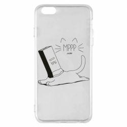 Чехол для iPhone 6 Plus/6S Plus Cat and a box of milk