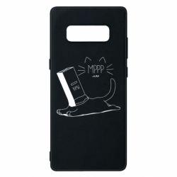 Чехол для Samsung Note 8 Cat and a box of milk