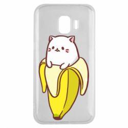 Чехол для Samsung J2 2018 Cat and Banana