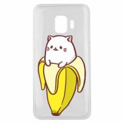 Чехол для Samsung J2 Core Cat and Banana
