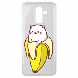 Чехол для Samsung J8 2018 Cat and Banana