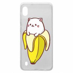 Чехол для Samsung A10 Cat and Banana