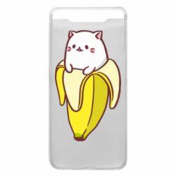 Чехол для Samsung A80 Cat and Banana