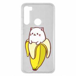 Чехол для Xiaomi Redmi Note 8 Cat and Banana