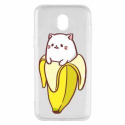 Чехол для Samsung J5 2017 Cat and Banana