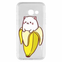 Чехол для Samsung A3 2017 Cat and Banana