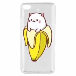 Чехол для Xiaomi Mi 5s Cat and Banana
