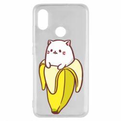 Чехол для Xiaomi Mi8 Cat and Banana