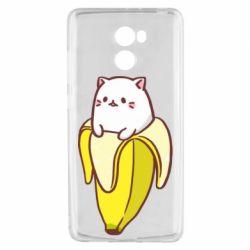 Чехол для Xiaomi Redmi 4 Cat and Banana