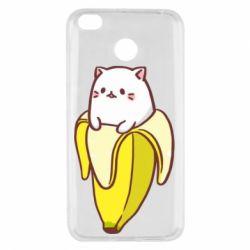 Чехол для Xiaomi Redmi 4x Cat and Banana