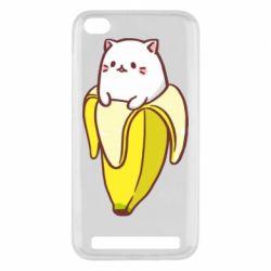 Чехол для Xiaomi Redmi 5a Cat and Banana