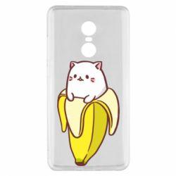 Чехол для Xiaomi Redmi Note 4x Cat and Banana