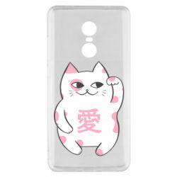 Чехол для Xiaomi Redmi Note 4x Cat and hieroglyphs