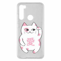 Чехол для Xiaomi Redmi Note 8 Cat and hieroglyphs
