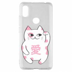 Чехол для Xiaomi Redmi S2 Cat and hieroglyphs