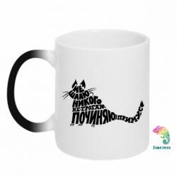Кружка-хамелеон Cat Begemot