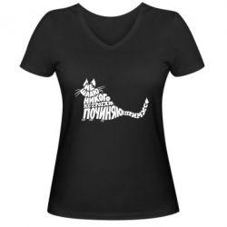 Жіноча футболка з V-подібним вирізом Cat Begemot
