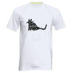 Чоловіча спортивна футболка Cat Begemot