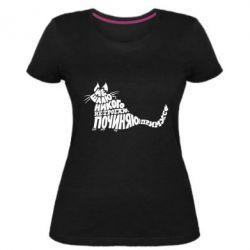 Жіноча стрейчева футболка Cat Begemot