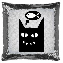 Подушка-хамелеон Cat dreams of a fish