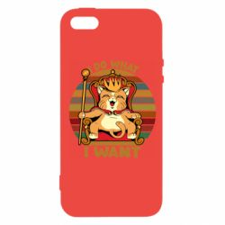 Чехол для iPhone5/5S/SE Cat king