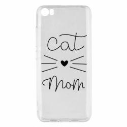 Чохол для Xiaomi Mi5/Mi5 Pro Cat mom