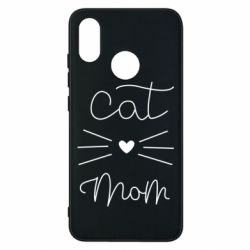 Чохол для Xiaomi Mi8 Cat mom