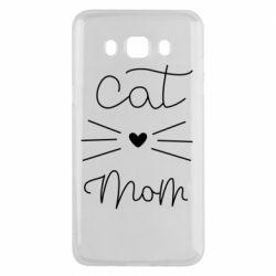 Чохол для Samsung J5 2016 Cat mom