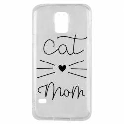 Чохол для Samsung S5 Cat mom