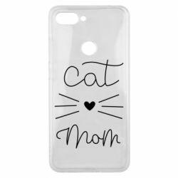 Чохол для Xiaomi Mi8 Lite Cat mom