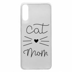 Чохол для Samsung A70 Cat mom