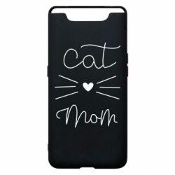 Чохол для Samsung A80 Cat mom