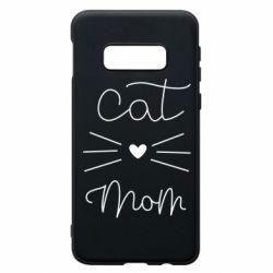 Чохол для Samsung S10e Cat mom