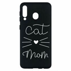 Чохол для Samsung M30 Cat mom