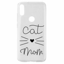 Чохол для Xiaomi Mi Play Cat mom