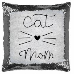 Подушка-хамелеон Cat mom