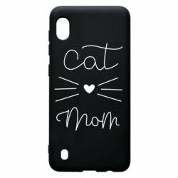 Чохол для Samsung A10 Cat mom